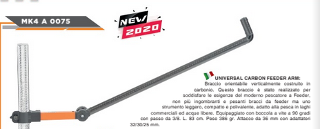 MK4 Braccio Feeder Carbon MK4-A0075